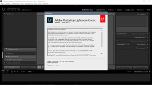 Adobe Photoshop Lightroom Classic CC 2019 9.0.0.10 RePack by KpoJIuK [Multi/Ru]