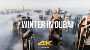 Зима в Дубае