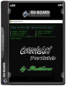 ConsoleAct 2.9 Portable by Ratiborus [Ru/En]