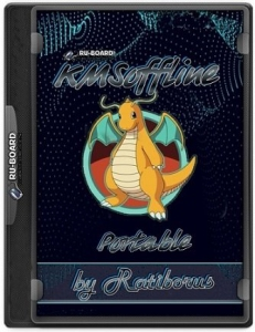 KMSoffline 2.0.9 Portable by Ratiborus [Ru/En]
