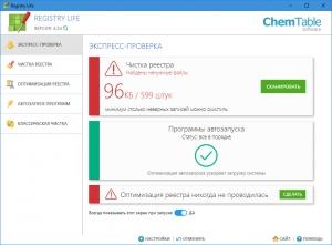 Registry Life 5.03 RePack (& Portable) by elchupacabra [Multi/Ru]