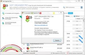 Soft Organizer Pro 7.46 [Ru/En]