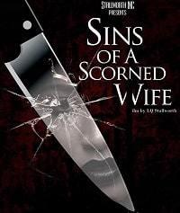 Грехи презренной жены