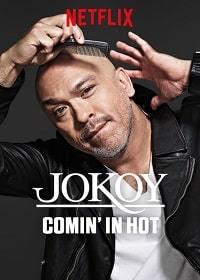 Джо Кой: Пройтись по горячем