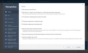 Auslogics BoostSpeed 11.0.1.1 RePack (& Portable) by Dodakaedr [Ru/En]