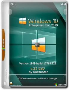 Windows 10 (v1809) x64 LTSC by KulHunter v21.1 (esd) [Ru]