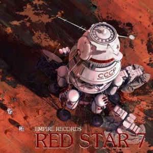 VA - Empire Records - Red Star 7