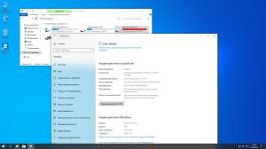 Windows 10 Pro 1903 (build 18362.239) x64 by vladislays v19.07.11 [Ru]
