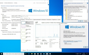 Windows 10 (66in1) Sergei Strelec x86/x64 1909 (build 18363.449) [Ru]