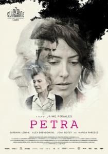 Петра