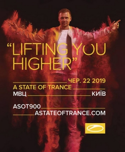VA - A State Of Trance Festival 900 (IEC, Kyiv)