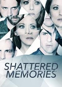 Разбитые воспоминания