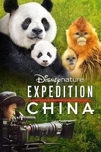 Экспедиция Китай