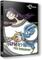 Эдна и Харви. Взрыв мозга / Edna and Harvey: The Breakout