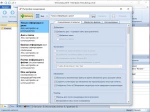 WinCatalog 2020.3.7 RePack (& Portable) by TryRooM [Multi/Ru]