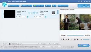ipard Video Converter Ultimate 9.2.60 RePack (& Portable) by TryRooM [Multi/Ru]