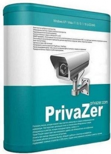 PrivaZer 4.0.8 RePack (& Portable) by elchupacabra [Multi/Ru]
