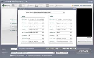 EasiestSoft Video Converter 3.8.0 RePack (& Portable) by TryRooM [Ru/En]