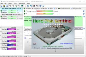 Hard Disk Sentinel Pro 5.60 Build 11463 Final RePack (& Portable) by elchupacabra [Multi/Ru]