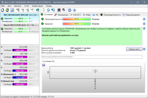 Hard Disk Sentinel Pro 5.61 Build 11463 Final RePack (& Portable) by elchupacabra [Multi/Ru]