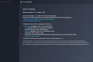 AVG PC TuneUp 19.1 Build 1158 [Multi/Ru]