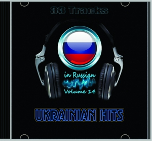 VA - Ukrainian Hits - 33 Tracks (Volume 14) (RU)