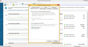 AusLogics Disk Defrag Ultimate 4.11.0.4 RePack (& Portable) by KpoJIuK [Multi/Ru]