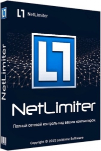 NetLimiter Pro 4.1.10.0 RePack by elchupacabra [Multi/Ru]