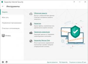 Kaspersky Internet Security 2020 20.0.14.1085 (g) [Ru]