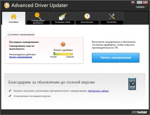 Advanced Driver Updater 4.5.1086.17940 RePack (& Portable) by TryRooM [Multi/Ru]