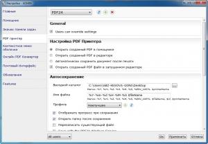 PDF24 Creator 9.2.1 [Multi/Ru]