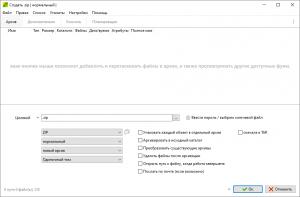 PeaZip 7.9.0 + Portable [Multi/Ru]