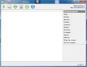 USDownloader 1.3.5.9 Portable (13.02.2020) [Ru/En]