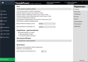 TweakPower 1.088 + Portable [Multi/Ru]