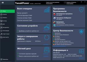 TweakPower 1.080 + Portable [Multi/Ru]