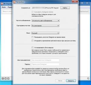 4K Stogram 3.1.0.3300 RePack (& Portable) by TryRooM [Multi/Ru]