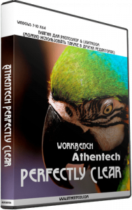 Athentech Perfectly Clear Complete 3.11.0.1871 RePack (& Portable) by elchupacabra [Multi/Ru]