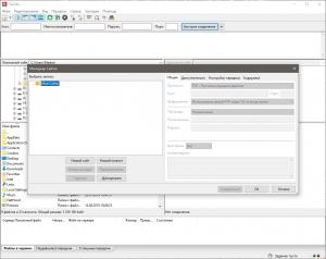 FileZilla 3.55.0 + Portable [Multi/Ru]