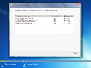 Windows 7 Home - Ultimate (x86/x64) UpdPack7R2 by ProDarks (20.2.12) [Ru]