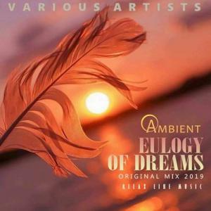 VA - Eulogy Of Dreams