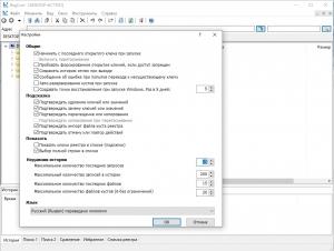 RegCool 1.128 + Portable [Multi/Ru]