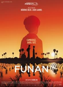 Фунань: Новые люди