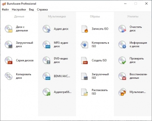 BurnAware Premium / Professional 12.6 [Multi/Ru]