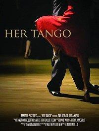 Её танго