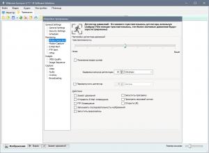 Webcam Surveyor 3.8.5 Build 1169 RePack (& Portable) by elchupacabra [Multi/Ru]