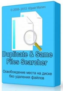 Duplicate & Same Files Searcher 5.2.2 + Portable [Multi/Ru]