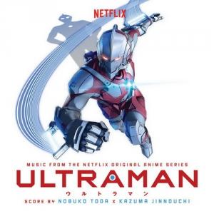 OST - Ультрамен / Ultraman