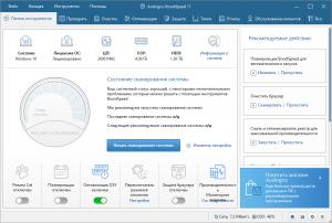 Auslogics BoostSpeed 11.4.0.0 RePack (& Portable) by D!akov [Ru/En]