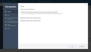 Auslogics Duplicate File Finder 8.4.0.1 RePack (& Portable) by TryRooM [Multi/Ru]