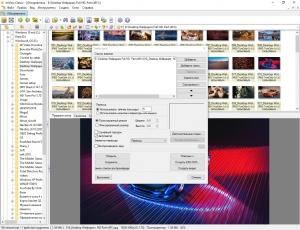 XnView Classic 2.50 (Minimal-Standard-Extended) + Portable [Multi/Ru]